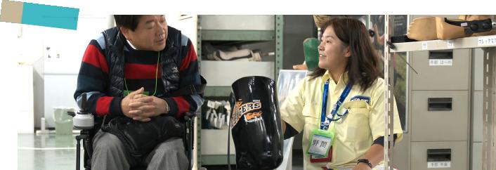義肢装具サービスセンターでのサービスは多岐にわたります